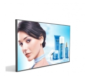 High Brightness LCD Panel, High Brightness LCD, Large LCD Display, Large Digital Displays